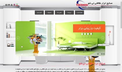طراحی سایت صنایع نظافتی تی شو