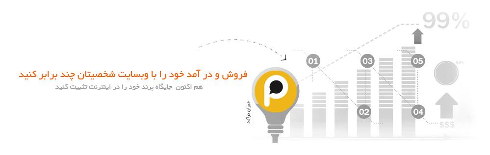 طراحی   وبسایت - طراحی سایت